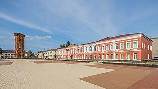 Town in Novgorod Oblast, Russia