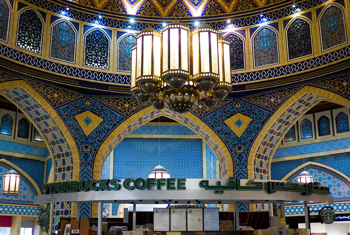 Jebel Ali Hotel Dubai