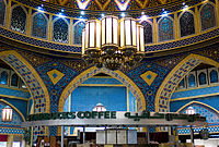 Starbucks di Ibn Battuta Mall, Dubai
