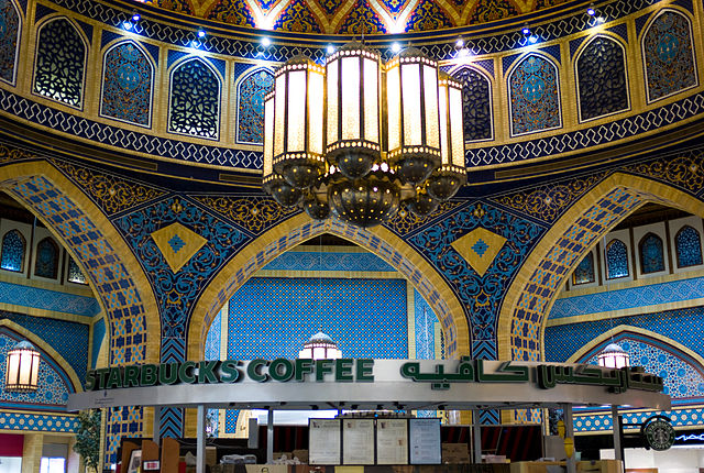 Starbucks_at_Ibn_Battuta_Mall_Dubai