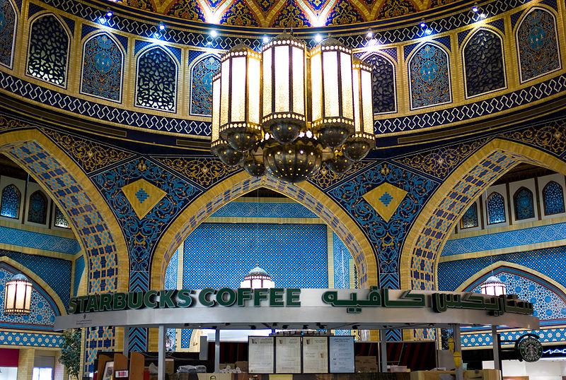 File:Starbucks at Ibn Battuta Mall Dubai.jpg