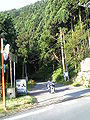 Starting Point of Kinzan-Shigasaka forest road.JPG