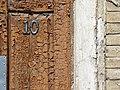 Still Life with Number Ten - Old City - Zaporozhye - Ukraine (44111579761).jpg
