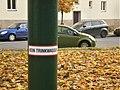 Straßenbrunnen07-Weißensee-Gäblerstraße (6).jpg