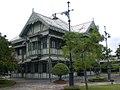 Suan hong mansion.jpg