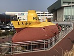 """Submarine """"Shinkai"""" near Yamato Museum.jpg"""