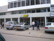 A branch of the international Subway restaurant chain in Dar es Salaam