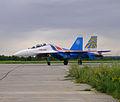 Sukhoi Su-27UB (4258489321).jpg
