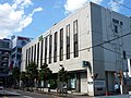 Sumitomo Mitsui Banking Corporation Fussa Branch.jpg