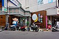 Sun Moon Lake Post Office 20131212.jpg