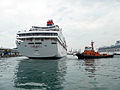 Superstar Aquarius Moving in Port of Keelung 20140518o.jpg