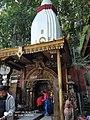 Suryavinayak Temple2.jpg