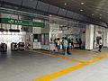 Suzumenomiya Station concourse 2011.jpg