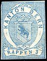 Switzerland Bern 1865 advertising revenue 3rp - 2 unused.jpg