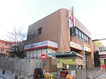 Taebaek Hwangji Post office.JPG