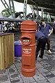 Taipei Expo Farmer's Market mailbox 20150829.jpg