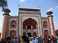 Taj Mahal's entry gateway.JPG
