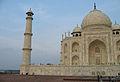 Taj Mahal, Agra views from around (89).JPG