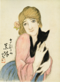 TakehisaYumeji-1921-Ten Themes of Woman Black Cat.png