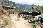 Taktsang Cafeteria, Bhutan.jpg