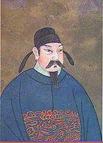 Tang Daizong.jpg