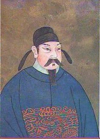 Emperor Daizong of Tang - Image: Tang Daizong