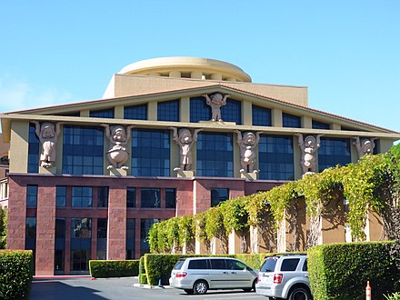 Team Disney building in Burbank, California, 1986 Teamdisneyburbankbuilding.jpg