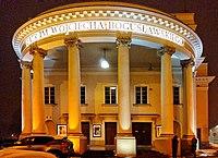 Teatr-Boguslawskiego-Noc-styczen-2019.jpg