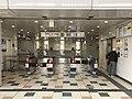 Tedako-Uranishi-Station-Ticket-gate.jpg