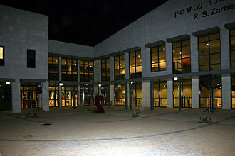 Tel-Hai Academic College - College at night