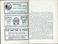 Tel aviv Museum 193800016.jpg