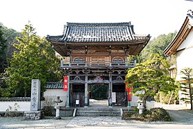 Temple NYOIJI in Kyotango City Kyoto prefecture.jpg