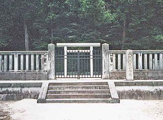 Emperor Tenji - Memorial Shinto shrine and mausoleum honoring Emperor Tenji