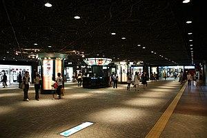 Chūō-ku, Fukuoka - Image: Tenjin Chikagai(Tenjin Underground City) 01