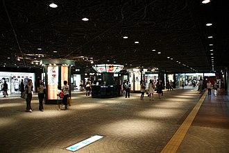 Fukuoka - Tenjin Underground City
