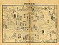 Territory of Suian in Song Dynasty.jpg