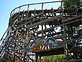The Grizzly (California's Great America) entrance.jpg