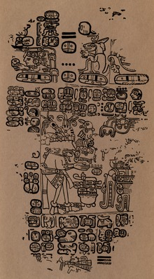 an essay on mayan art Aztecs incas mayans essay in differences essays and research papers compare/contrast essay the ancient mayan art, religion, and innovations help to advance and create the world we live today.