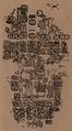 The Paris Codex 05.tif