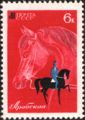 The Soviet Union 1968 CPA 3599 stamp (Arab Horse (Mare) and Dressage).png
