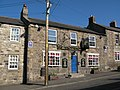 The Sun Inn, Main Street (2) - geograph.org.uk - 1245225.jpg
