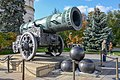 The Tsar Cannon (19780062749).jpg