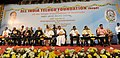 The Vice President, Shri M. Venkaiah Naidu at the All India Telugu Association function to commemorate the 258th birth anniversary of Veerapandiya Kattabomman & 250th Jayanti of Sadhguru Thyagaraja, in Chennai.jpg