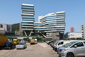 Technological and Higher Education Institute of Hong Kong - THEi Chai Wan main campus