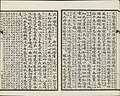 Three Hundred Tang Poems (66).jpg