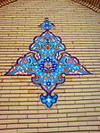 Tiling - Mausoleum of Hassan Modarres - Kashmar 16.jpg