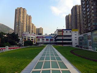 Tuen Mun Town Plaza Private housing estate and shopping mall in Tuen Mun, Hong Kong