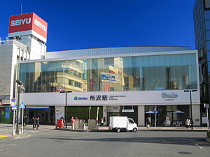 Tokorozawa Station West Entrance 201301 2.JPG