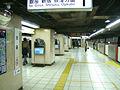 TokyoMetro-M25-Ikebukuro-station-platform.jpg