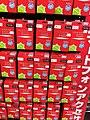 Tokyo IMG 0904 (6225226808).jpg